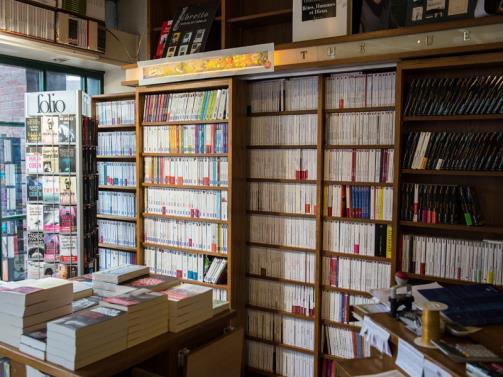 © SBE Librairie du marche-3090 site