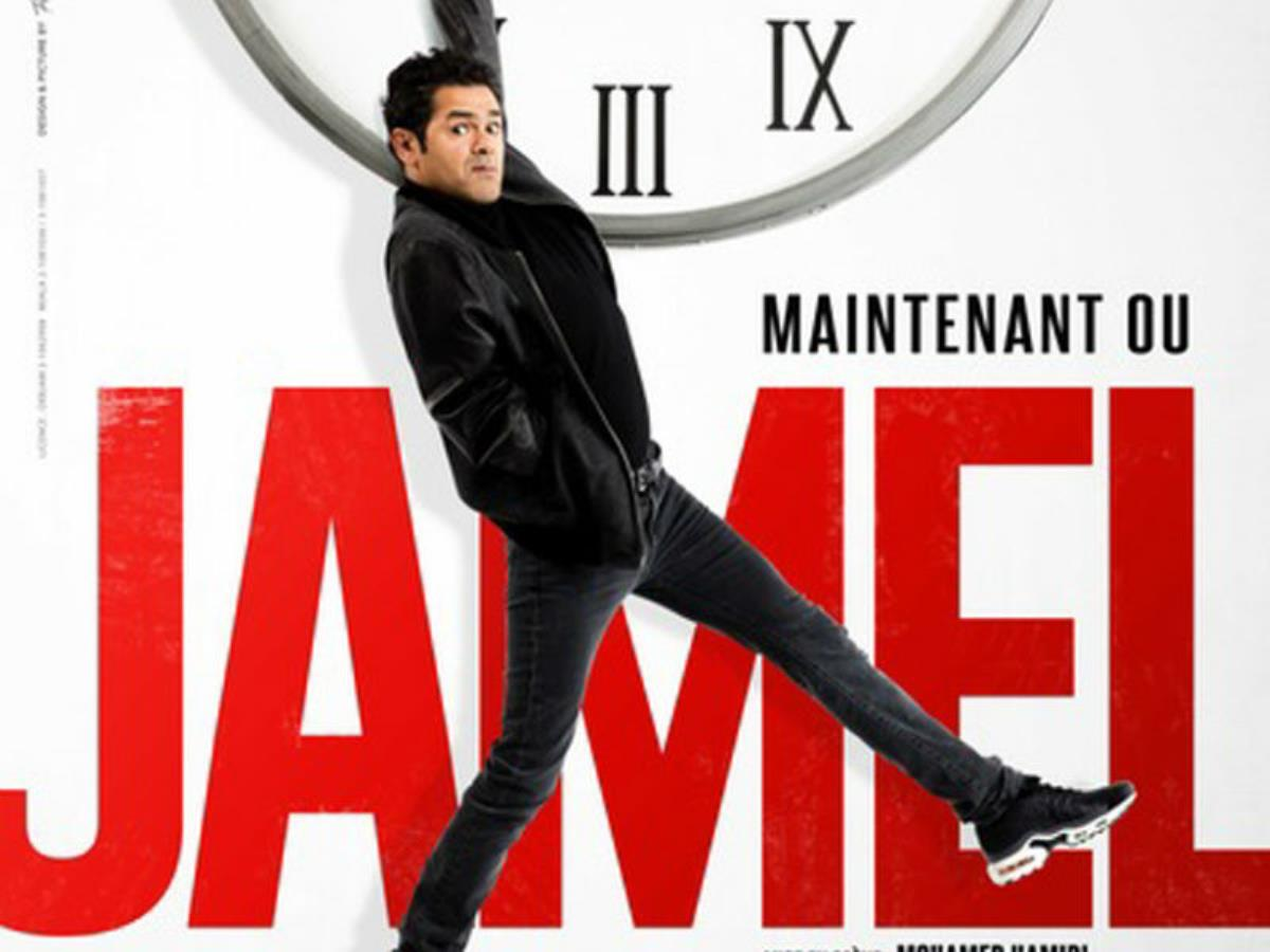 Jamel - Maintenant ou Jamel